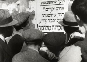 זאת היא הארץ, 1935